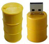 USB barel
